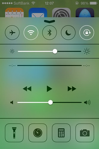iOS 7 iPhone 4s
