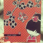 открыточка от Ватару ♡