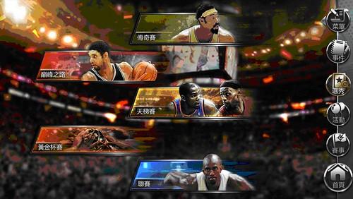 NBA夢之隊15