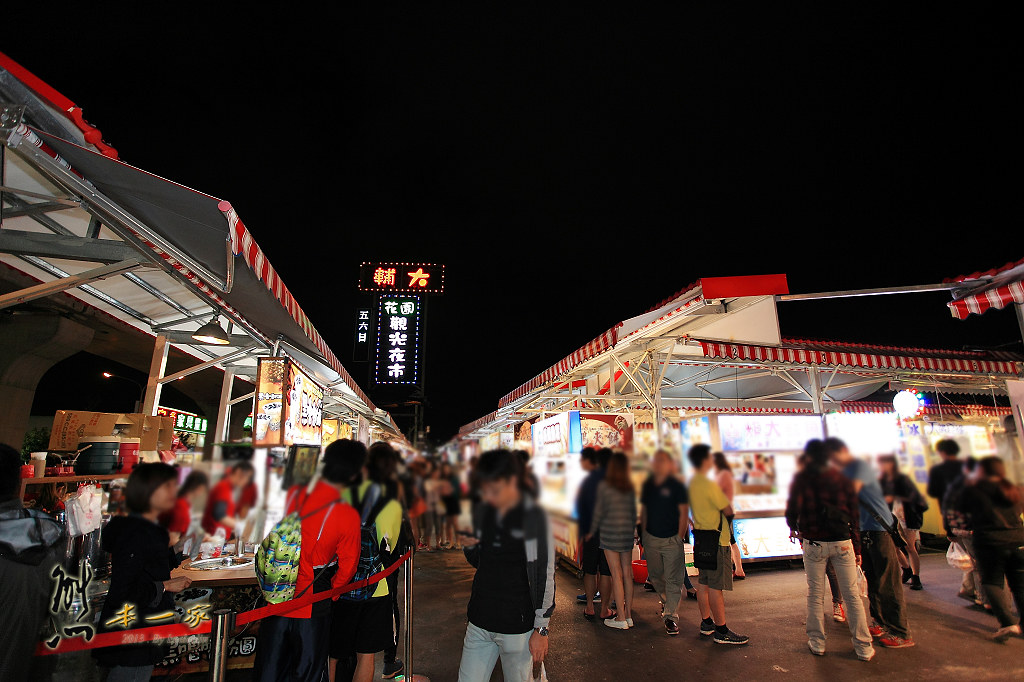輔大花園觀光夜市|蟹蟹光臨港式避風塘炒蟹