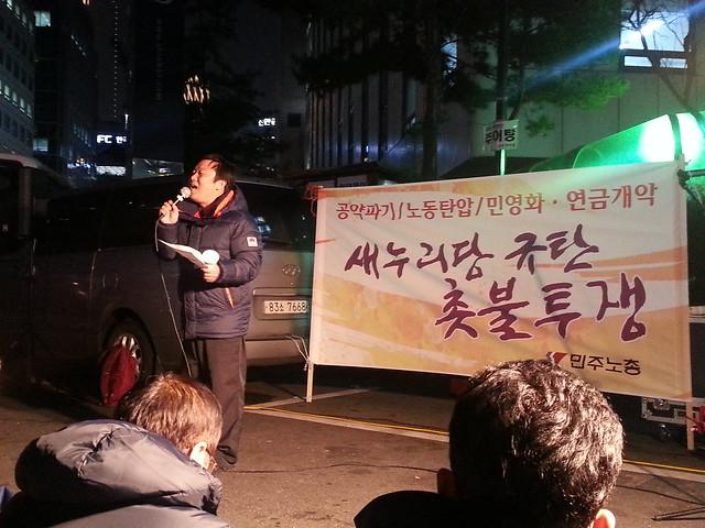 20131204_대중캠페인_보편적 기초연금 도입을 위한 3차 행동의 날 (3)