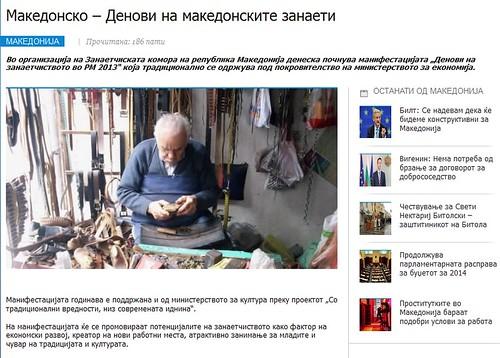 Македонско – Денови на македонските занаети