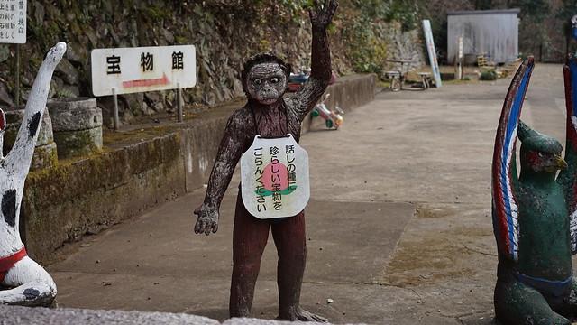 Momotaro_16