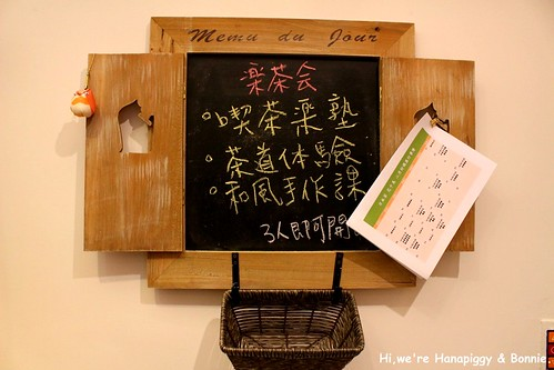 日本茶 花千鳥(29)