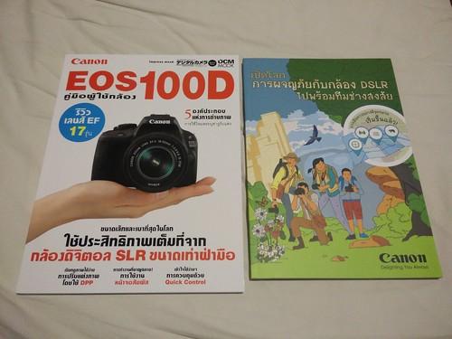 หนังสือคู่มือการใช้กล้อง Canon ที่ผมได้มาจาก Canon