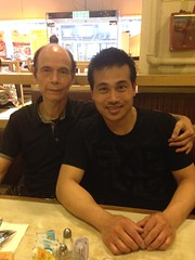 SIFU Lee Yuen Tim