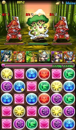 vs_shingen_3_140623