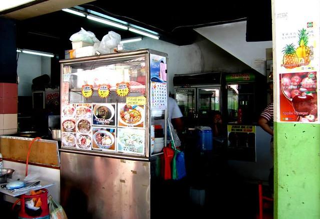 Ah Ching Kopitiam stall 2