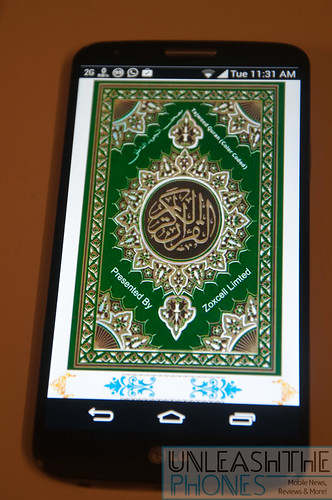Quran Android-22