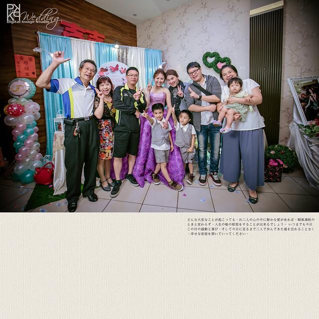 20140525PO-134