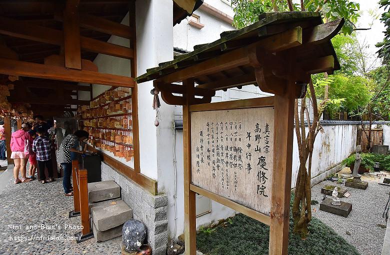 花蓮太魯閣旅遊景點玉泉紅酒32