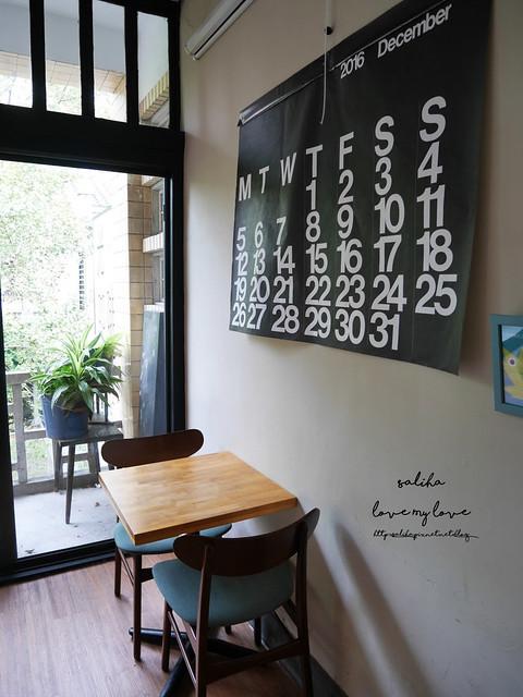 中山站下午茶早午餐推薦光一敘集老房子咖啡 (15)