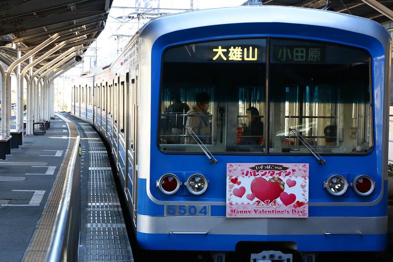 20150214-明神ヶ岳-0013.jpg