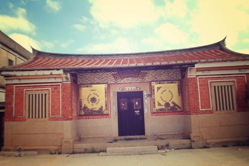 Lun, 09/15/2014 - 10:12 - 古龍頭振威第 Gǔ lóngtóu Zhènwēi dì - Antica residenza di Zhènwēi