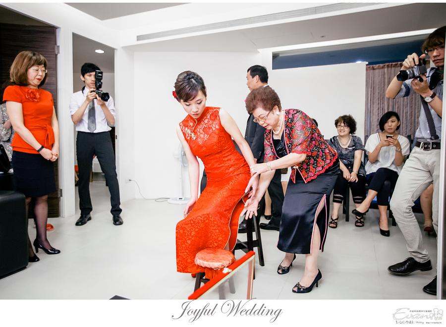 Mason & Vivia 婚禮記錄 _00063