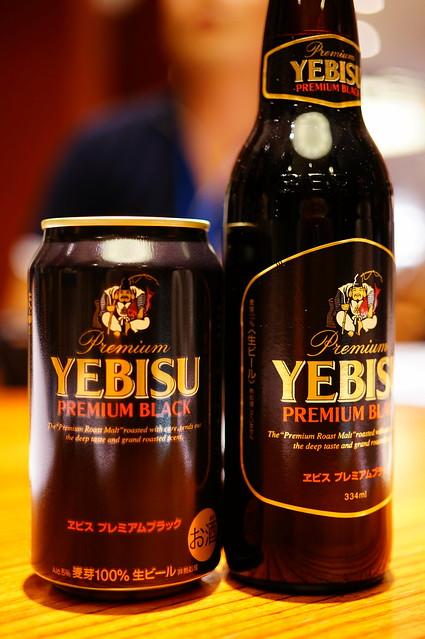 Yebisu Premium Black
