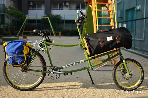 Hunter Cargo Bike