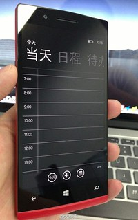Oppo Find 5 на Windows Phone 8