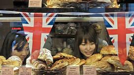 英国该向中国取的经