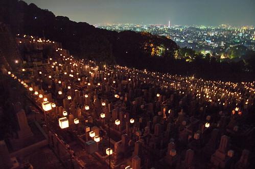 【写真】2013 行事 : 大谷祖廟・東大谷万灯会/2020-11-05/IMGP1338