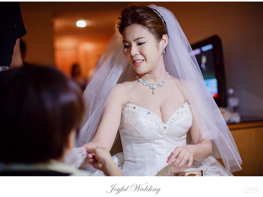 士傑&瑋凌 婚禮記錄_00019