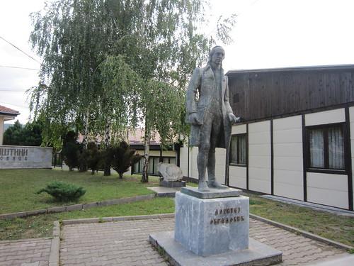 Косово