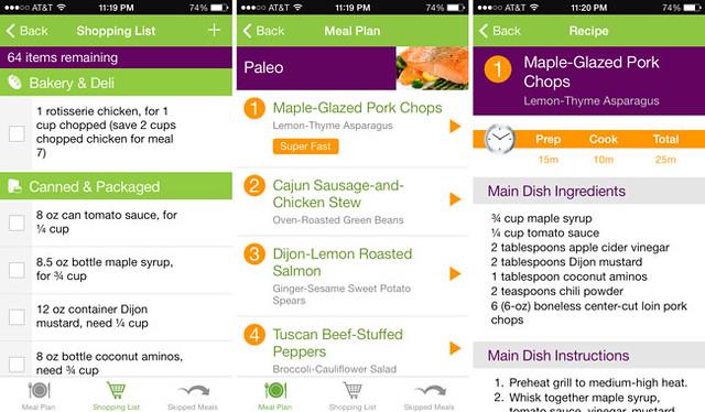 emeals iphone native app screenshot