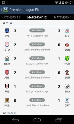 Premier League Live 2013/2014