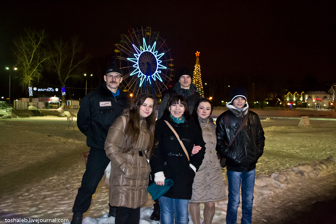 New_Year_2014-38