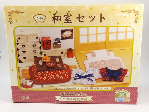 Sylvanian Families Japanese Room
