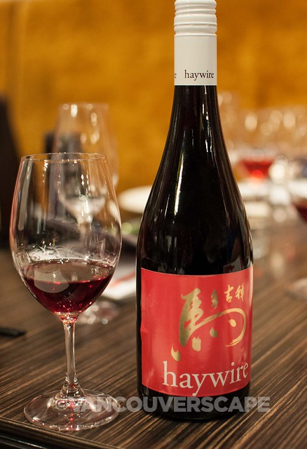 Haywire Pinot Noir 2012 for Lunar New Year