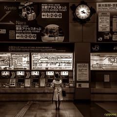 Japan - Osaka Dec 2013