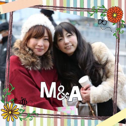 20140119M&A