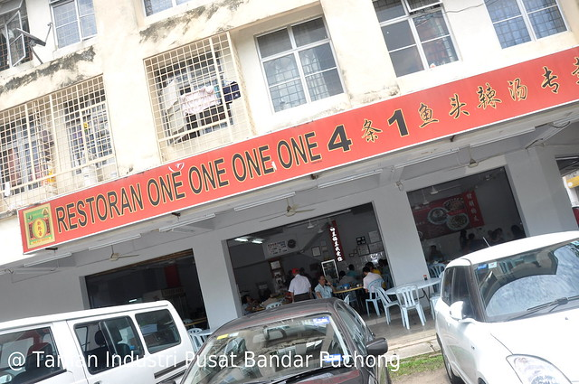 One One One One Restaurant