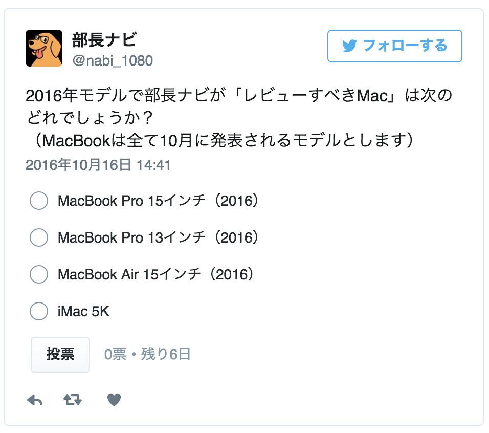 スクリーンショット 2016-10-16 14.42.52
