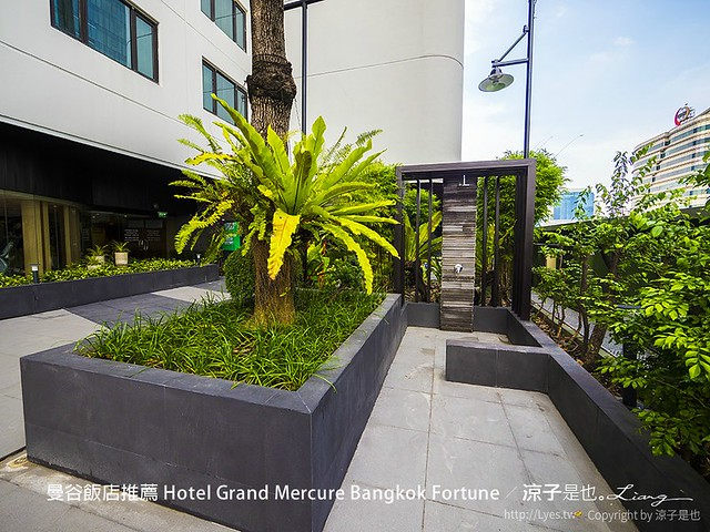 曼谷飯店推薦 Hotel Grand Mercure Bangkok Fortune 50