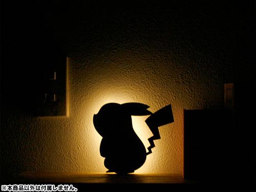 《精靈寶可夢》皮卡丘 剪影壁燈 ピカチュウ ウォールライト