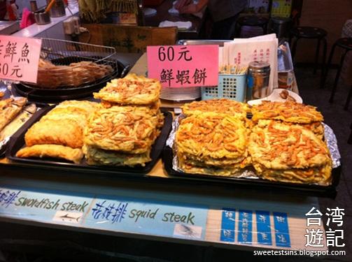 taiwan taipei ximending shilin night market blog (21)