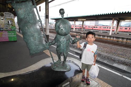 JR米子鬼太郎月台