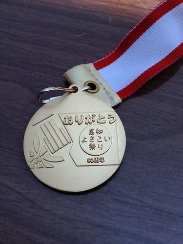 よさこい祭り60周年メダル by haruhiko_iyota