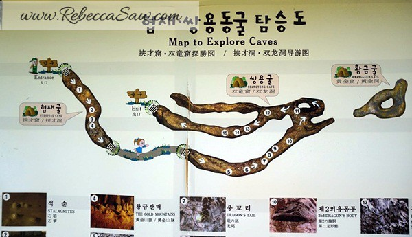 Hallim Park, Hyeopjae-Ssangyong Caves-016