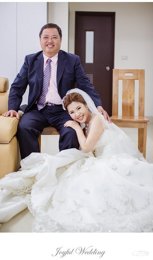 士傑&瑋凌 婚禮記錄_00092
