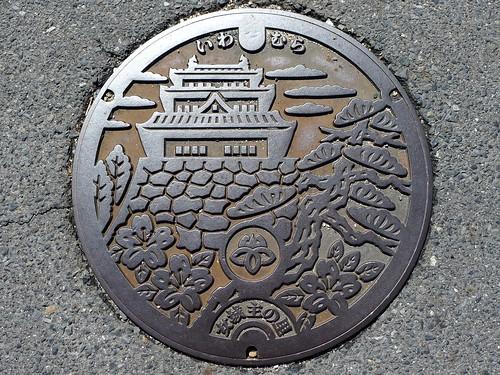 Iwamura Gifu , manhole cover (岐阜県岩村町のマンホール)