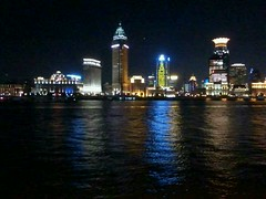 The Bund, Shanghai, China at night