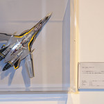 VF-25S メサイア