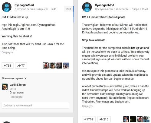 Скачать CyanogenMod 11