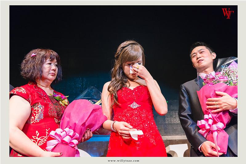 詠傑,孟婷,婚禮攝影,婚禮紀錄,新竹,曹果軒,婚攝,Nikon D4,華麗雅致國際宴會廳4