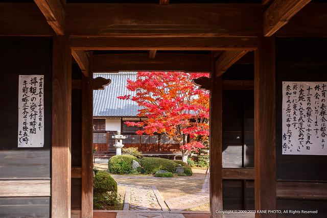 20121127-980C9839-源光庵