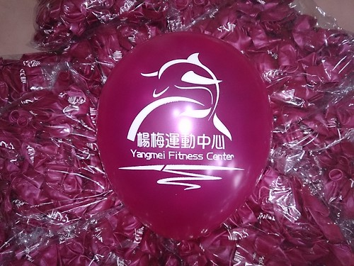 豆豆氣球, 客製化廣告印刷氣球, 珍珠色氣球, 楊梅運動中心