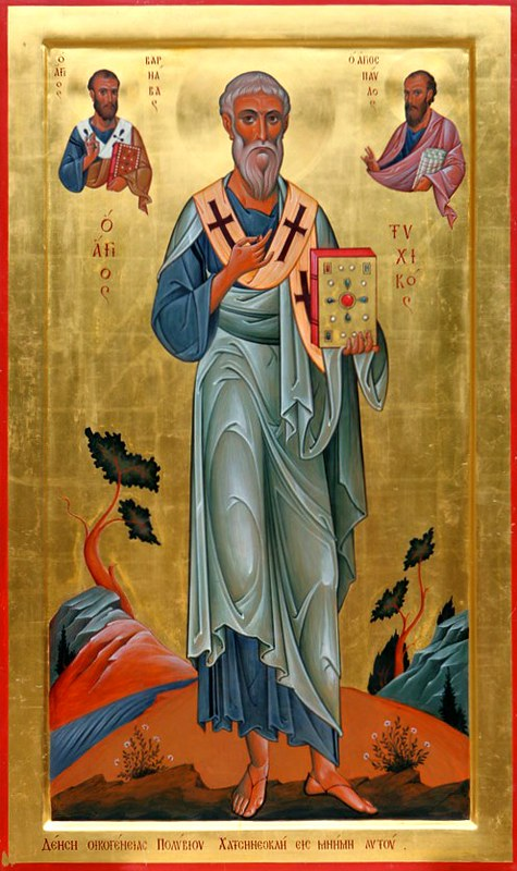 Sfantul Apostol Tihicos